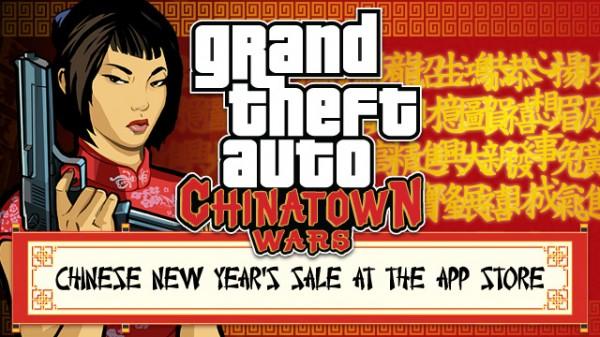 GTA Chinatown