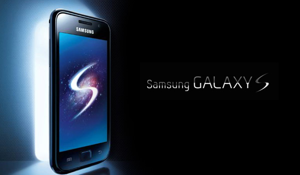 Rise of the Samsung Galaxy S – Giveaway
