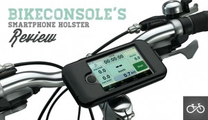 BikeConsole