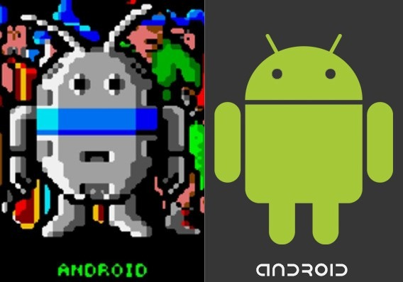 Android Stolen Logo