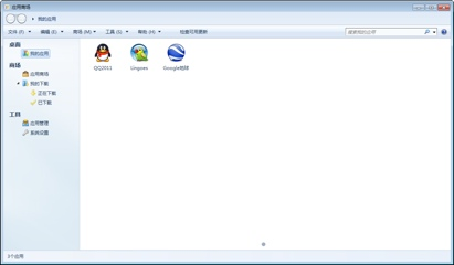 20110412-092304.jpg